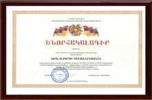 Shnorhakalagir HA Vahe Hovhannisyan