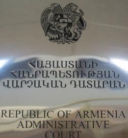 Vahe Hovhannisyan varchakan dataran